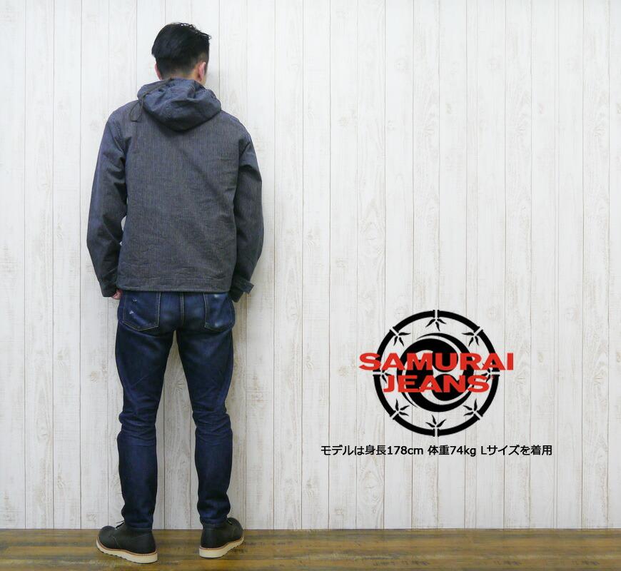SAMURAI JEANS 17oz武士道ブラック柿渋セルビッチデニム スリムストレートジーンズ 「大水牛桃形兜モデル」 S511BTX