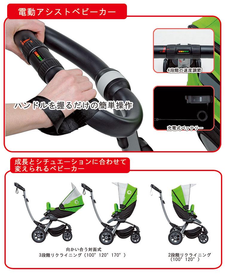 https://image.rakuten.co.jp/ebaby-select/cabinet/babycar/6270001001_s1.jpg
