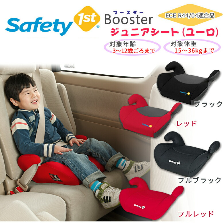 Safety St Car Seat  In