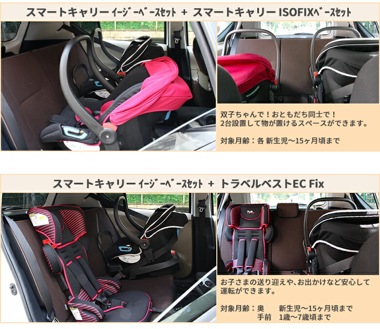 childseat_image_5.jpg