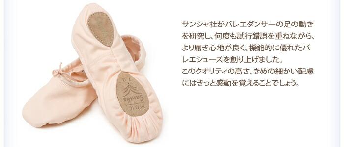 16498ba87bfc eballerina  -Sansha canvas cloth split sole ballet shoes of sunshine ...