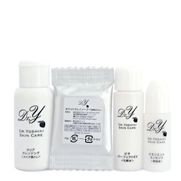 皮膚科医吉木伸子開発ドクターY 薬用ホワイトエッセンスDY/美白美容液