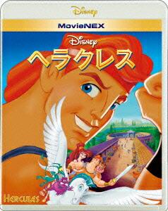 ヘラクレス MovieNEX