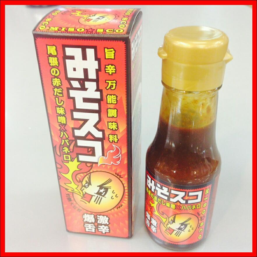 味噌ソース【みそスコ】