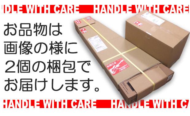 こちらのセットを送料込でお届け中!
