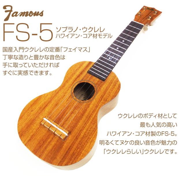 famousset_08_fs5.jpg