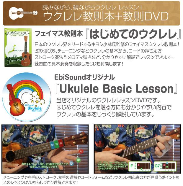 famousspset_book.jpg