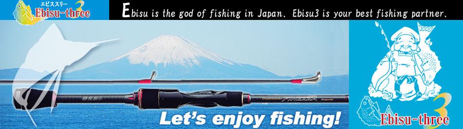 fishing shop「ebisu3」