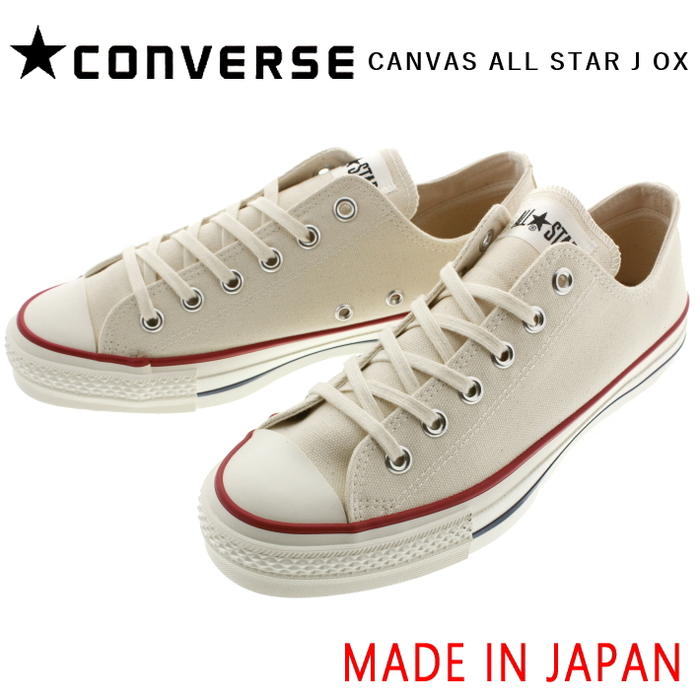 Basic Converse CONVERSE キャンバス