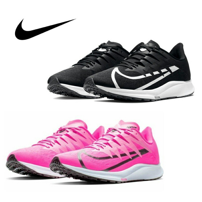 coupon for nike sneakers