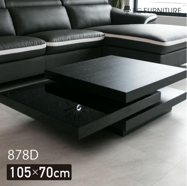 テーブル 878D
