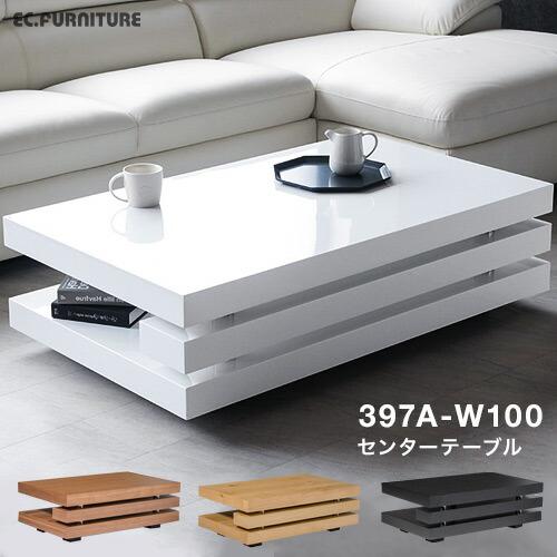 テーブル397A