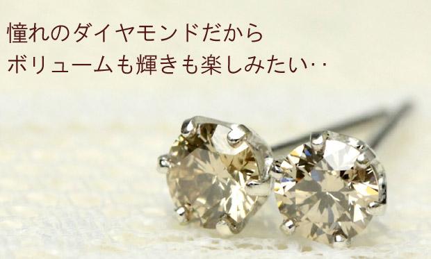 ピアス 【クリスマス】 【送料無料】 シャンパン 金 ゴールド ダイヤモンド ピンク フック 0.3ct ★K18