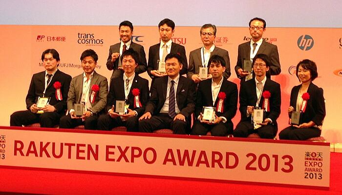 楽天EXPO2013地域特産品賞受賞