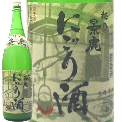 日本酒 越乃景虎 にごり酒