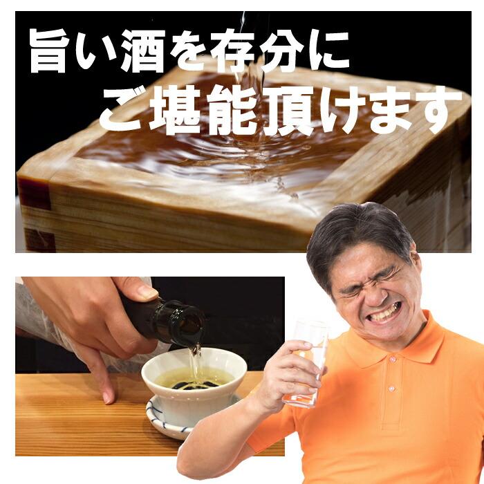 日本酒セット ここが違う