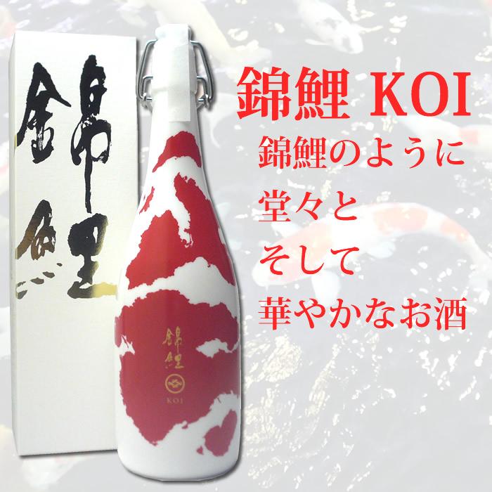 日本酒 錦鯉 今代司酒造