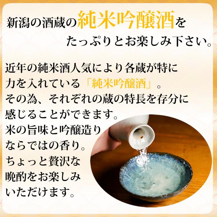 日本酒 純米吟醸お楽しみ下さい