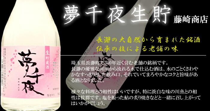 誉吉乃川桜