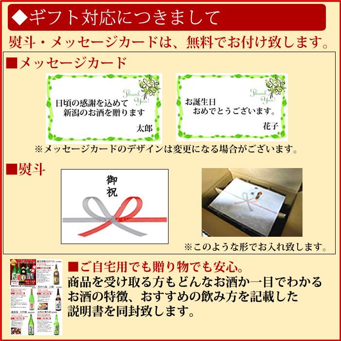 ギフト対応 メッセージカード・熨斗