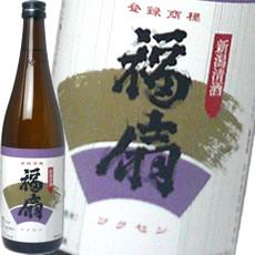 日本酒 福扇 秀撰