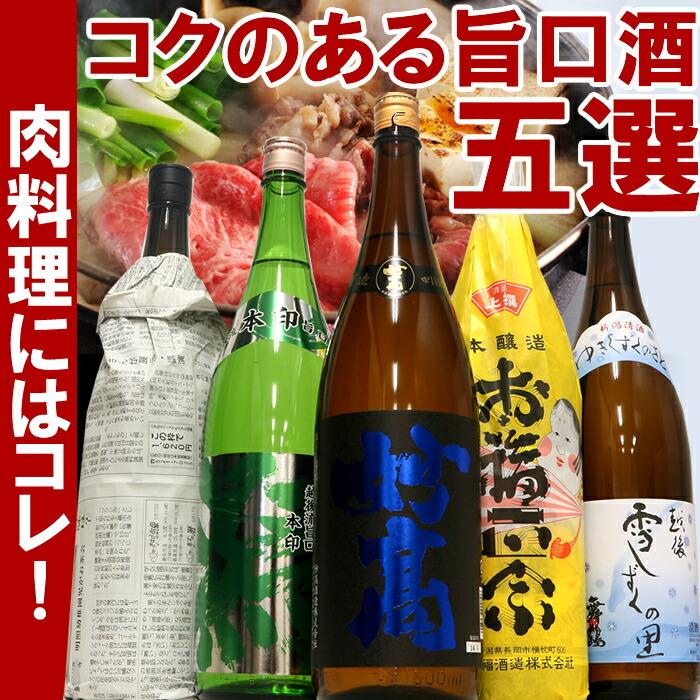 これでもうおつまみ選びに困らない!日本酒に合わ …