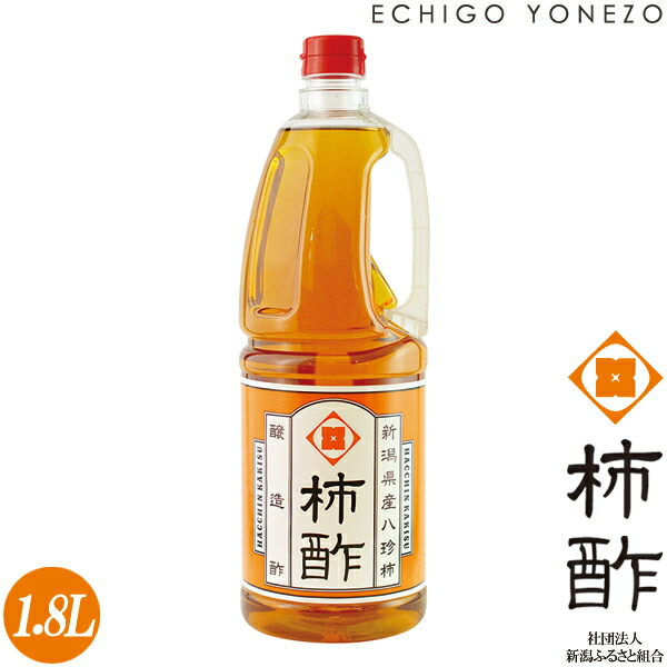 柿酢1800