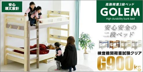 二段ベッド 2段ベッド シングル フレームのみ 耐震 宮付き 2段ベッド 宮棚付き カントリー調 パイン材