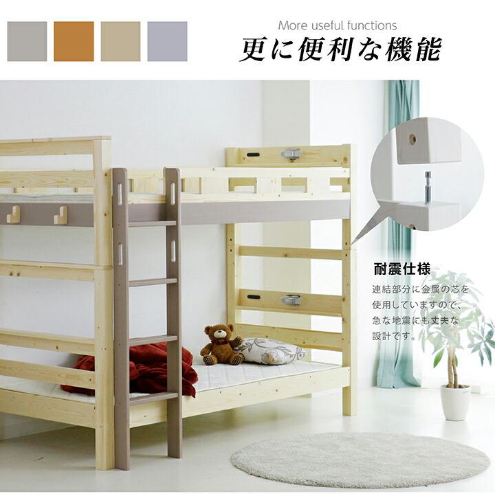 2段ベッド 二段ベッド 2段ベッド 大人用 ロータイプ 本体 宮付き 耐荷重 gki コンパクト
