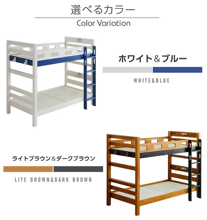 二段ベッド 2段ベッド 2段ベッド 大人用 ロータイプ 本体 宮付き 耐荷重 gki コンパクト おしゃれ