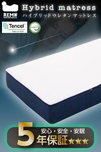マットレス 厚み22cm 高反発 低反発ウレタン 真空圧縮 コンパクト梱包 ノンスプリングマットレス ふっくら 柔らか 柔め 頑丈 人気 安い 寝具