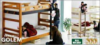 二段ベッド 2段ベッド 木製ベッド 子供用ベッド 子供 すのこ ベッド 天然木 コンパクト 大人用 二段 ベット 2段ベット おしゃれ スノコベッド