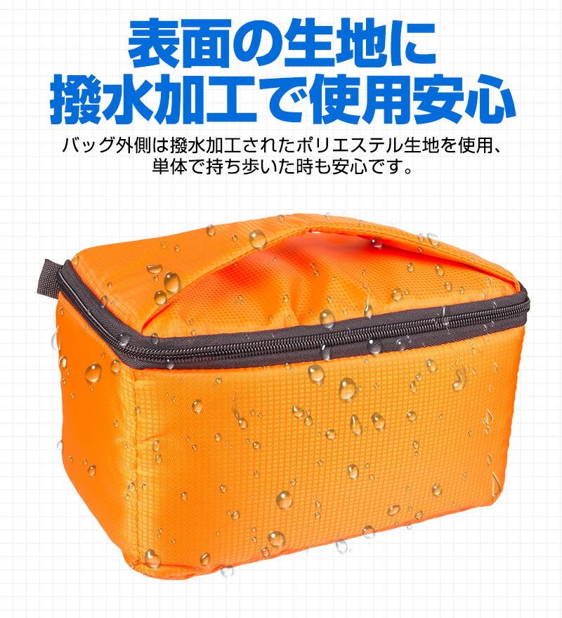 ソフトクッションボックス
