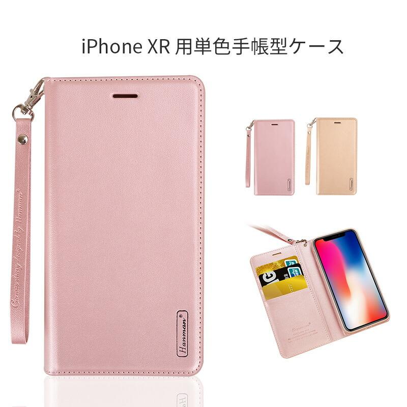 iPhone XR ケース カバー アイフォン XR ケース 高品質 薄型 TPU PUレザー 手帳型ケース 財布型ケース カバー スタンド シンプル ビジネス風 カード収納可能 スマホケース 耐衝撃 スマホカバー カードホルダー
