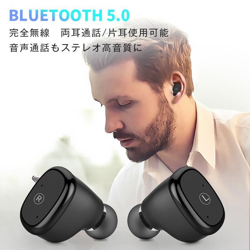 【正規品】Bluetooth
