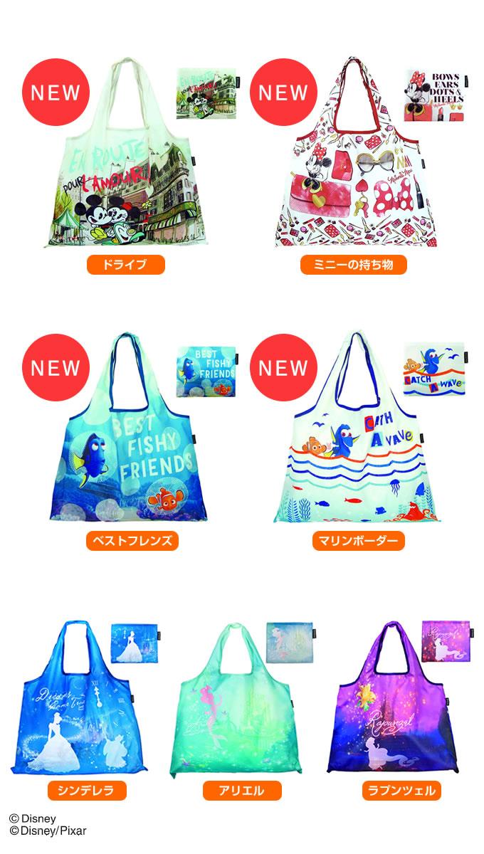 楽天市場】【メール便で送料無料】 2wayショッピングバッグ ディズニー
