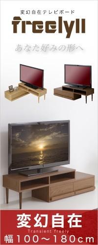 テレビ台 コーナー テレビボード コーナー ローボード 伸縮 北欧 リビング 木製 レトロ AV収納 伸縮テレビ台