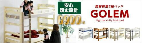 耐荷重900kg 二段ベッド 2段ベッド 宮付き シングル 頑丈 耐震 安全 子供用 大人用 子供部屋