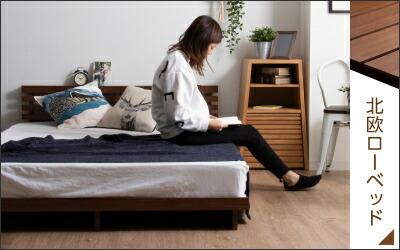 ベッド ダブルベッド ダブル ベッドフレーム フレームのみ フロアベッド ローベッド 木製 ベット 頑丈 耐荷重300kg コンセント付き