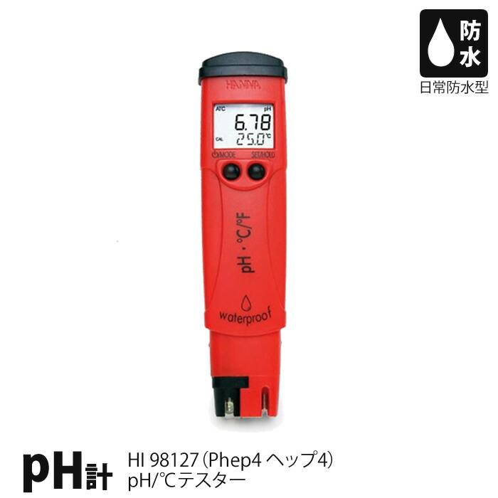 pH/℃テスター