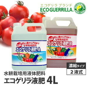 エコゲリラ液肥4L