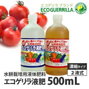 エコゲリラ液肥500mL