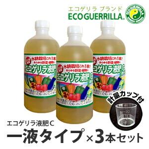 エコゲリラ液肥C
