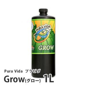 プラビダグロー1L