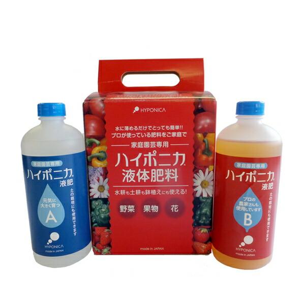 ハイポニカ液体肥料500mL