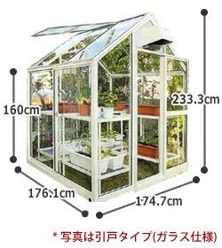 屋外温室プチカWP-10型(1坪)サイズ