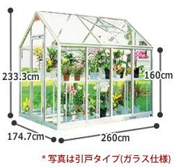 屋外温室プチカWP-15型(1.5坪)サイズ