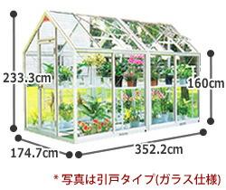 屋外温室プチカWP-20型(2坪)サイズ