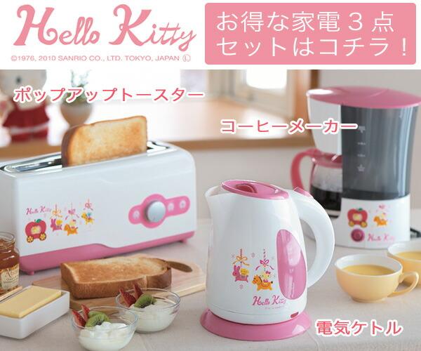 Hello Kitty Kitchen Cafe Manual: Rakuten Global Market: A Hello Kitty Merry