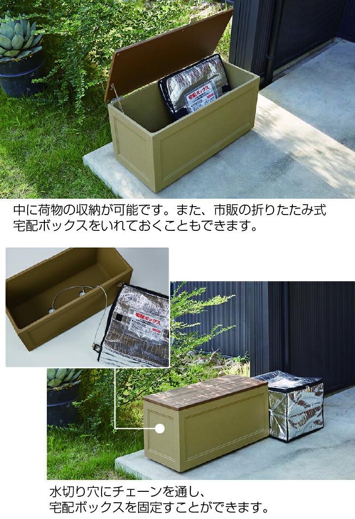 トーシン収納ベンチ BROOKS780 SB-BR780-WHの商品説明